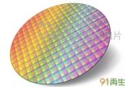 求购8寸12寸IC级抛光片,彩片,光刻片上门回收