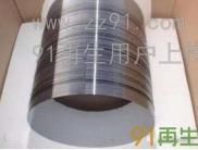 求购哪有回收硅晶圆片,抛光片,8寸,12寸