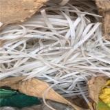 求购分散电缆皮回收