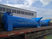供应大中小型立式脱水上料机