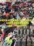 求购旧衣服,鞋子,包包长期出口国外