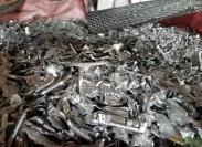 供应废铝破碎料