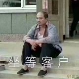 供应苏州上海天津北京兰州青海西安等各地物理回程车