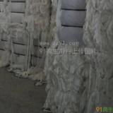 供应化纤下脚料