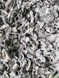 供应无杂质废铝