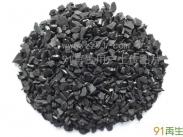 供应颗粒废旧活性炭