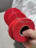 供应PVC电工胶带/无胶面料(期货)
