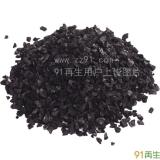 求购多晶硅厂活性炭