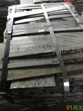 供应2205不锈钢精铸炉料