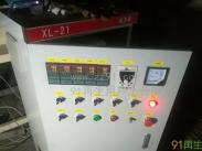 供应PVC树脂粉造粒机