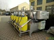 供应塑料清洗废水处理设备