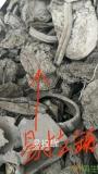 供应混合废铝