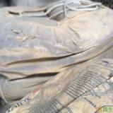 供应废化工/塑料阻燃剂助剂/增㓞剂/色母/钛白粉