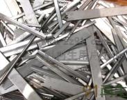 求购不锈钢201,202,301,304,316