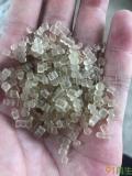 供应纯巴西袋,PE膜边角料颗粒,纯EVA边角料颗粒