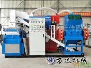 供应全自动线缆铜米机设备 小型杂线废线铜米机 电缆分离铜米机