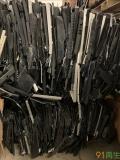 供应NO.19-0568-K 美国回收LCD外壳扎装(期货)