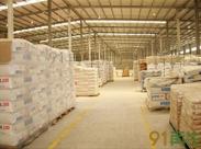 供应专业提供进口塑料颗粒清关仓储物流服务