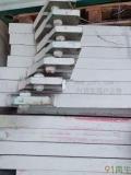 求購PPR沉水板材,漂浮板材