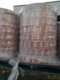 供应无菌包,饮料包装纸