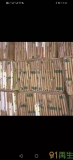 供应二手进口香蕉纸箱、套箱