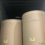 供应纸浆板