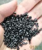 供应黑色环保ABS粒子
