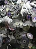 求购树脂砂轮切割片废料