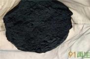 求购废钌催化剂,粗钌粉,钌碳等含钌废料