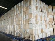 供应低价处理一批进口万福化机浆3000吨
