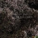求购纯钛屑(Ti1,Ti2)