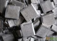 求购求购再生镍,镍球,镍带,金川镍,镍丝,镍管,镍网,镍棒,纯镍,硫酸镍,镍片,含镍废料