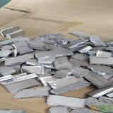 求购求购废钴,钴铜,碳酸钴,氧化钴,镍钴,废钴钼,钴酸锂,镍钴渣