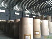 供应箱板纸,瓦楞纸,进口纸,乱码纸