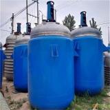求购回收化工厂反应釜,收购化工厂冷凝器