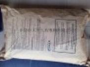 求购5013L-10 德国TopAs