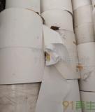 求购求购白纸木浆纸