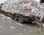 供应月供600吨数码印花废纸