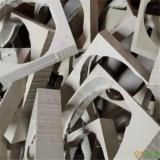 求购上海聚四氟乙烯回收 peek材料塑料回收每公斤多少钱