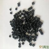 供应黑色合金PC/ABS颗粒(冲击25个点)