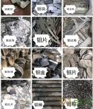求购钨、钼、钒、镍及各种钨钢合金、铁合金、稀有金属