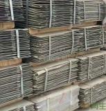 求购高价回收  钼粉  钼泥  钼铝  钼铜
