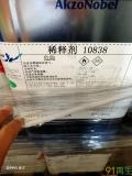 求购回收积压库存化工稀释剂(有货请与我联系)