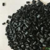 供应中粤塑料PP吨袋料再生颗粒 注塑压板用黑色PP再生料颗粒