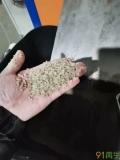 供應海纜顆粒,用于注塑,磨粉,改性