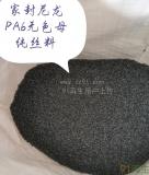 供應PA6黑色