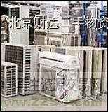 求购北京二手空调,冷库,二手冷库设备