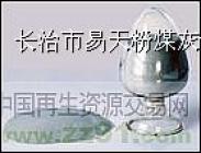 供应吹快递袋膜专用PE颗粒