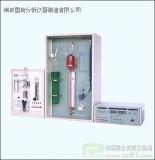 供应生铁成分分析仪器