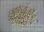 供应塑料PC/ABS合金颗粒